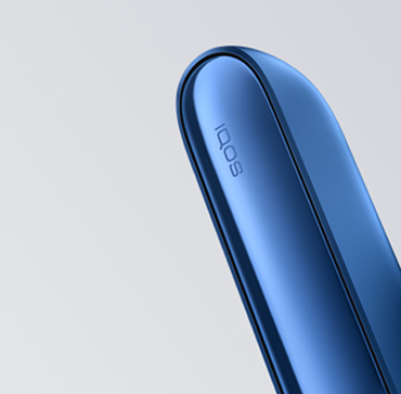 IQOS 3 Charger Blue